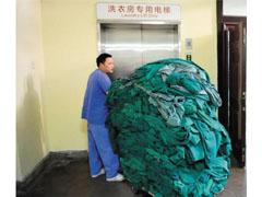 保定省医院使用我司工业洗涤剂