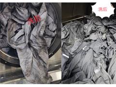 钢厂使用我司强力洗衣粉